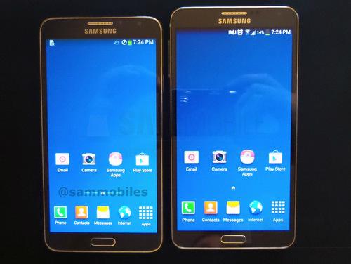 Samsung Galaxy Note 3 Bản rút gọn của lộ ảnh thực tế