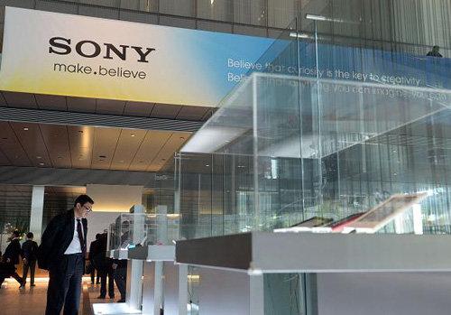 Sony trở thành hãng di động lớn thứ 2 ở Ấn Độ